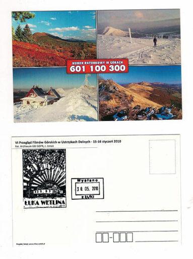 kartka-pocztowa